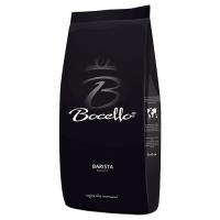 Bocello® BARISTA