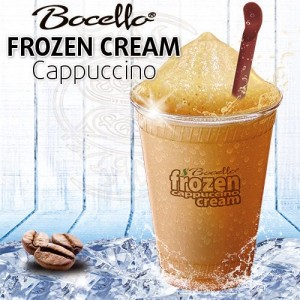 Bocello® FROZEN CREAM CAPPUCCINO - Soft Ice Pulver 1KG